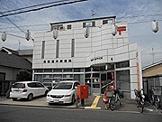 高石富木郵便局