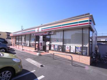 セブンイレブン 東海市名和町二反表店の画像1