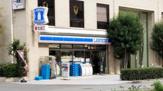 ローソン 豊崎三丁目店