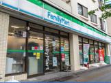 ファミリーマート 練馬北町店