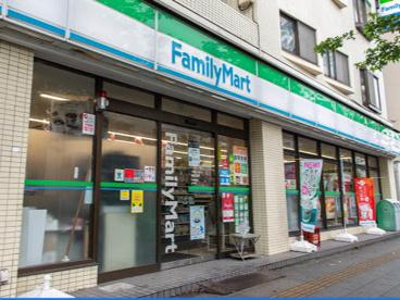 ファミリーマート 練馬北町店の画像1
