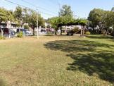 南御座二号公園