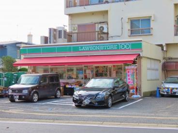 ローソンストア100 船橋大神宮店の画像1