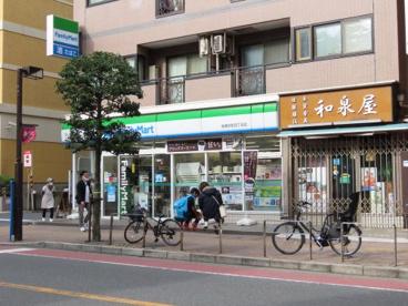 ファミリーマート 船橋本町4丁目店の画像1