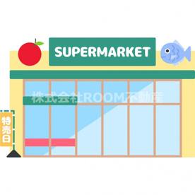 ミートショップながやま 志比田店の画像1