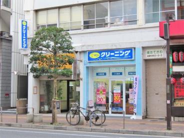 ポニークリーニング 船橋本町3丁目店の画像1