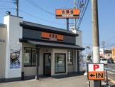吉野家 32号線高知高須東店