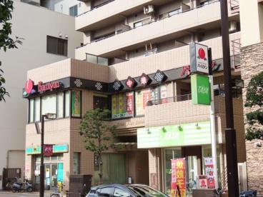 バーミヤン 船橋本町店の画像1