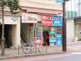 東京レジャーST 100円ショップOHYA