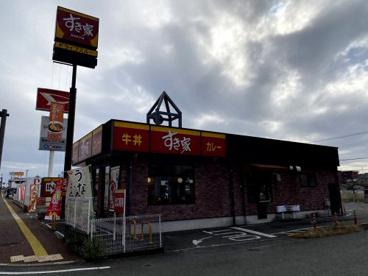 すき屋 3号山鹿店の画像1