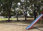 上新田公園
