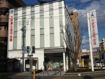 大阪信用金庫生野支店の画像1