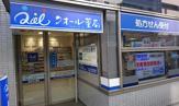クオール薬局大塚1号店
