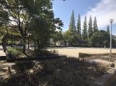 五反島公園