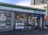 ファミリーマート南吹田五丁目店