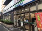 ファミリーマート吹田広芝町店