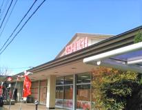 KEIHOKUスーパー寿店