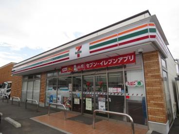 セブンイレブン川越笠幡さつき通り店の画像1