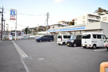 ローソン横浜岡村7丁目店の画像1