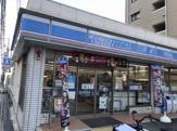 ローソン江坂東店