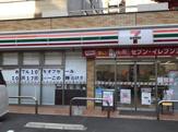 セブンイレブン吹田江坂町一丁目店