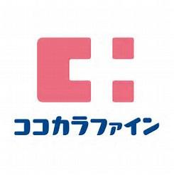 クスリのコダマ 新潟市役所前店の画像1