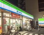 ファミリーマート 堀留町二丁目店