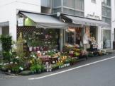 アクツ花店