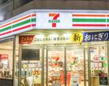 セブンイレブン 日本橋久松町店
