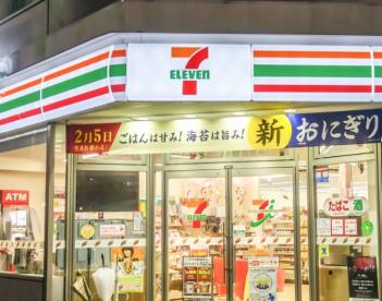 セブンイレブン 日本橋久松町店の画像1