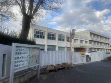 荒尾第一小学校の画像1