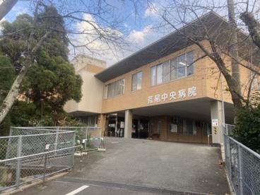 荒尾中央病院の画像1