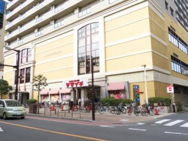 ヤマイチ 船橋店の画像1