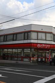 ポプラ 小倉緑ヶ丘店の画像1