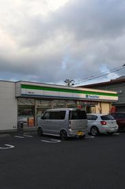ファミリーマート 小倉緑ヶ丘店の画像1