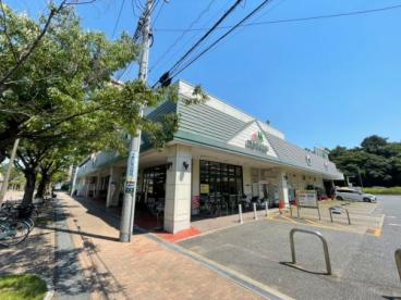 マルエツ幸町二丁目店の画像1