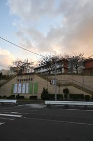 私立真颯館高校の画像1