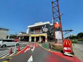 マクドナルド14号幸町店