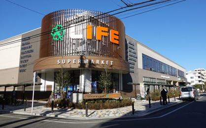 ライフ 桜新町店の画像1