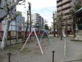 弁天神社児童遊園