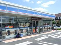 ローソン 安中古屋店