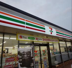 セブンイレブン 前橋元総社町西店の画像1