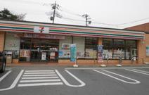 セブンイレブン 高崎藤塚町店