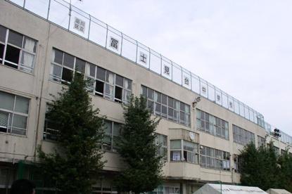 品川区立冨士見台中学校の画像1