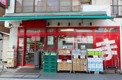 まいばすけっと 二葉4丁目店の画像1