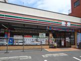 セブン-イレブン 大田区蒲田一丁目北店