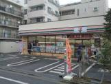 セブン-イレブン 蒲田1丁目店