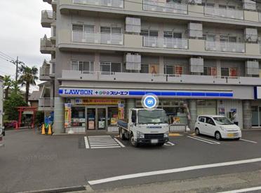 ローソン・スリーエフ厚木金田店の画像1