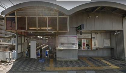京阪宇治線 桃山南口駅の画像1