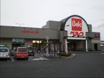 ベルク 江木店
